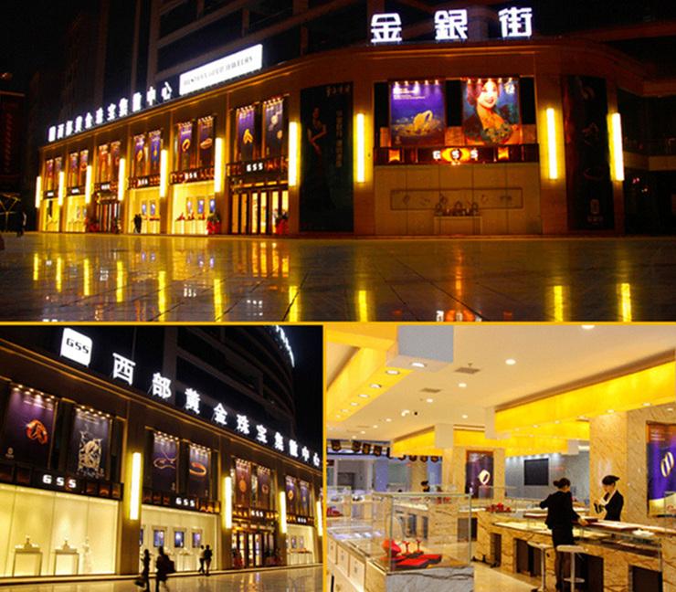 宁夏西部黄金珠宝产业园一期建成投入使用