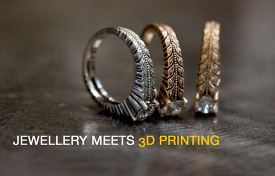 bijouets公司推出全新3D打印珠宝首饰系列