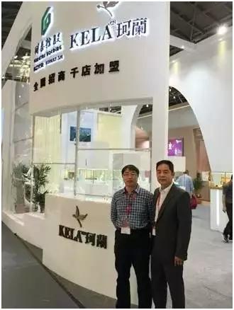 珂兰携手3D珠宝科技亮相上海国际珠宝展
