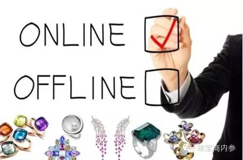 珠宝接轨互联网+ 风口下的势在必行