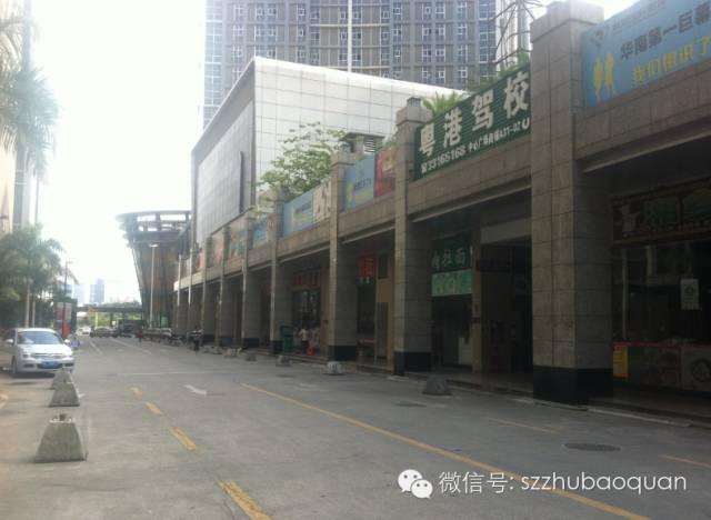 来看看传说中的李朗国际珠宝产业园!!