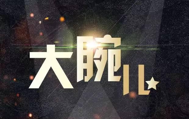 2015大事件 | 水贝街.com获得千万天使轮融资!