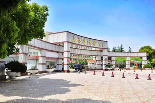 上海设立首个本科学历珠宝学院:毕业拿到职业证书