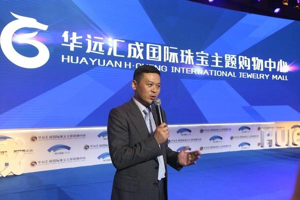 对话中国珠宝主题商业模式开创者 单永明