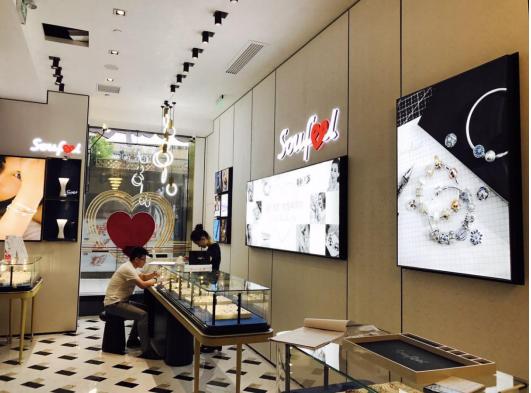 纽约快时尚珠宝品牌Soufeel上海璀璨开业