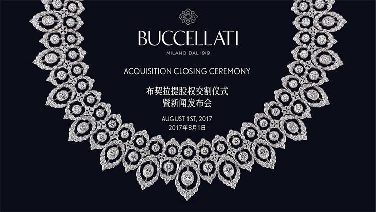 刚泰集团收购意大利奢侈品品牌BUCCELLATI85%股权 已完成交割