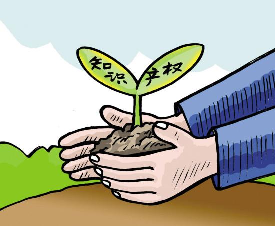 中国珠宝第一届知识产权高峰论坛呼吁行业加强知识产权保护