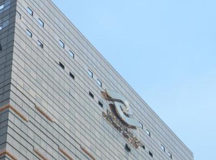 德诚珠宝文创园通过首批国家文化创新改革试验基地项目验收