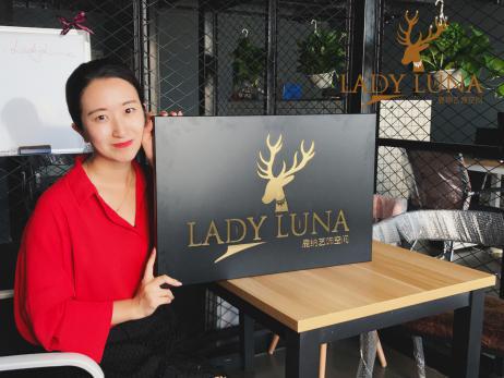 LadyLuna鹿纳艺饰空间:让轻奢珠宝融入生活