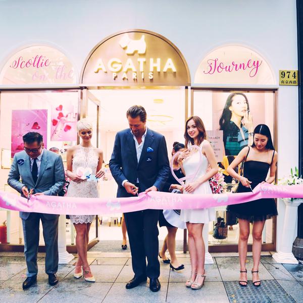 法国时尚珠宝品牌AGATHA南京西路新形象旗舰店华丽开幕
