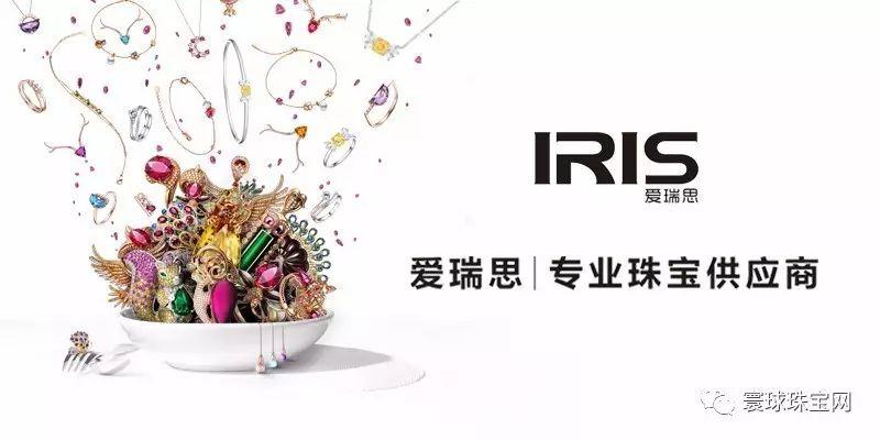 解密彩宝界黑马2017业绩翻倍的秘密!