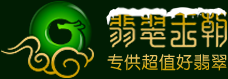 杨牧仁:不破不立,珠宝玉石行业将迎变革