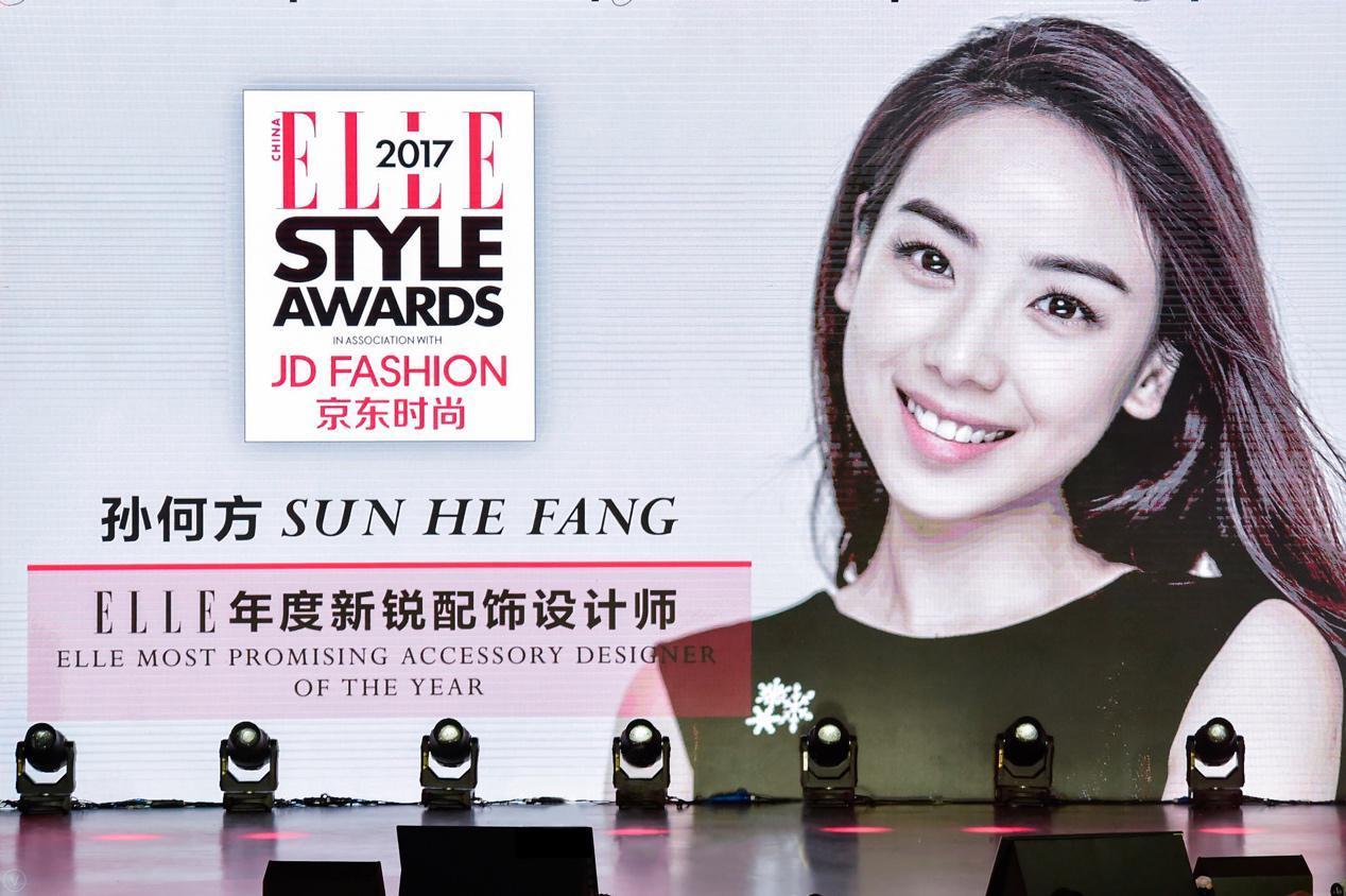 珠宝设计师孙何方荣获2017 ELLE年度新锐配饰设计师大奖
