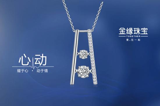 实力见证 金缘珠宝荣获珠宝首饰行业中国优选品牌