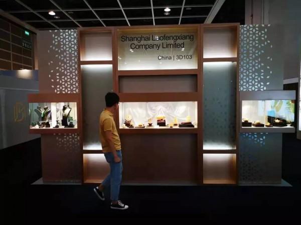 受暴力冲击,香港珠宝展黯淡无光