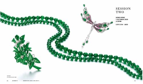 霏色艺术珠宝登上2019香港苏富比秋季拍卖翡翠专区封面