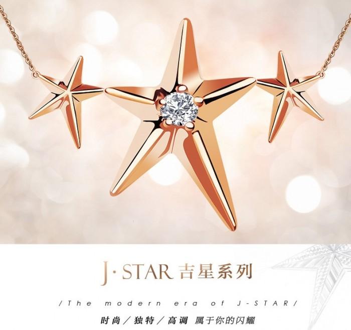邂逅浪漫珠宝情怀——金一文化赋予黄金珠宝精妙设计