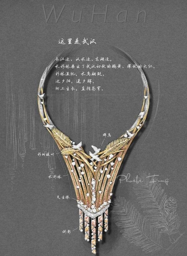 把长江大桥和黄鹤楼都幻化成璀璨项链—武汉地质大学老师的珠宝设计