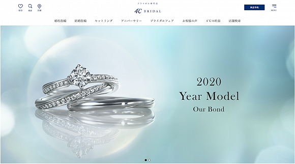 日本珠宝业的生力军4°C Holdings业绩下滑,宣布退出中国市场
