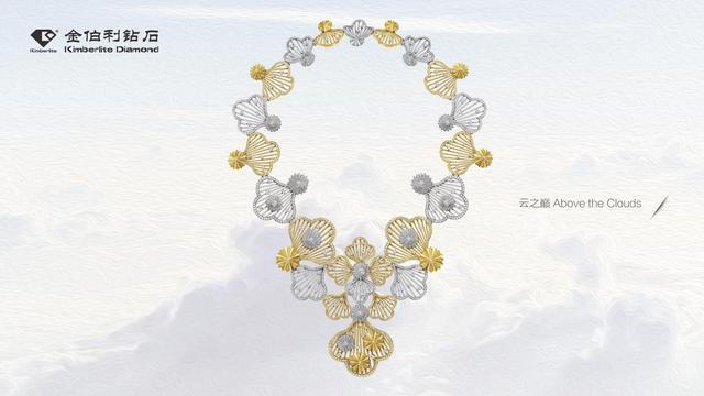 金伯利钻石高级珠宝 探秘自然之美